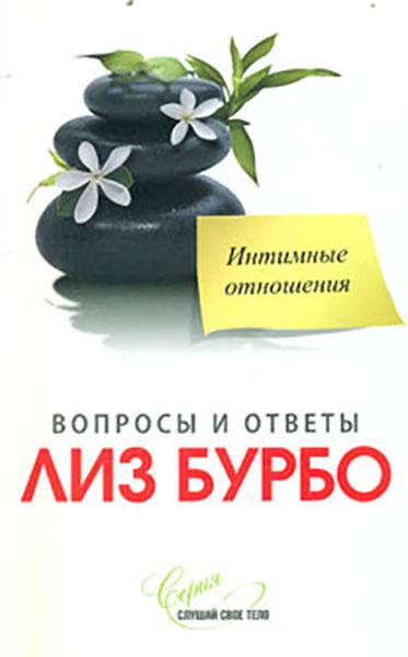 glubokaya-epilyatsiya-intimnih-mest-vladimir