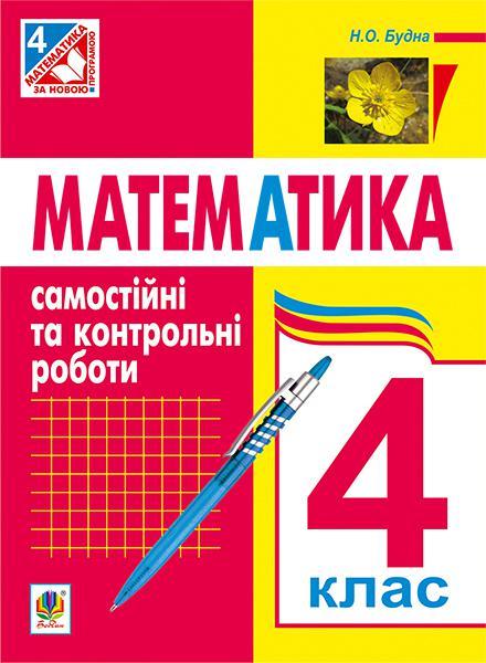 Переглянути книгу Переглянути книгу 14952020dc02d