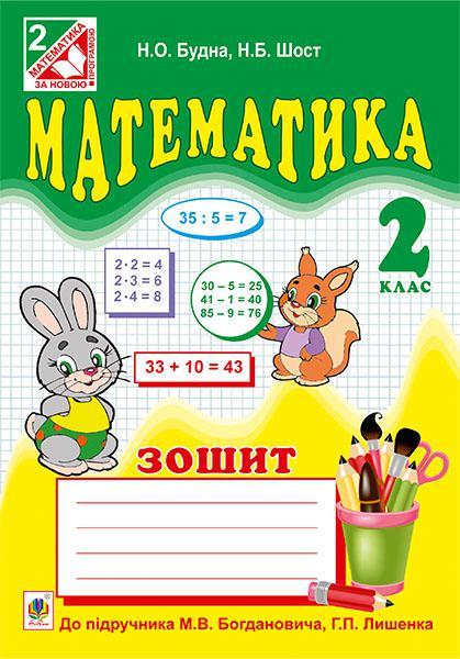 Переглянути книгу b3dd60c37d183